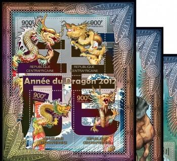 25-04-2012-nature-code-ca12203a-ca12216b.jpg