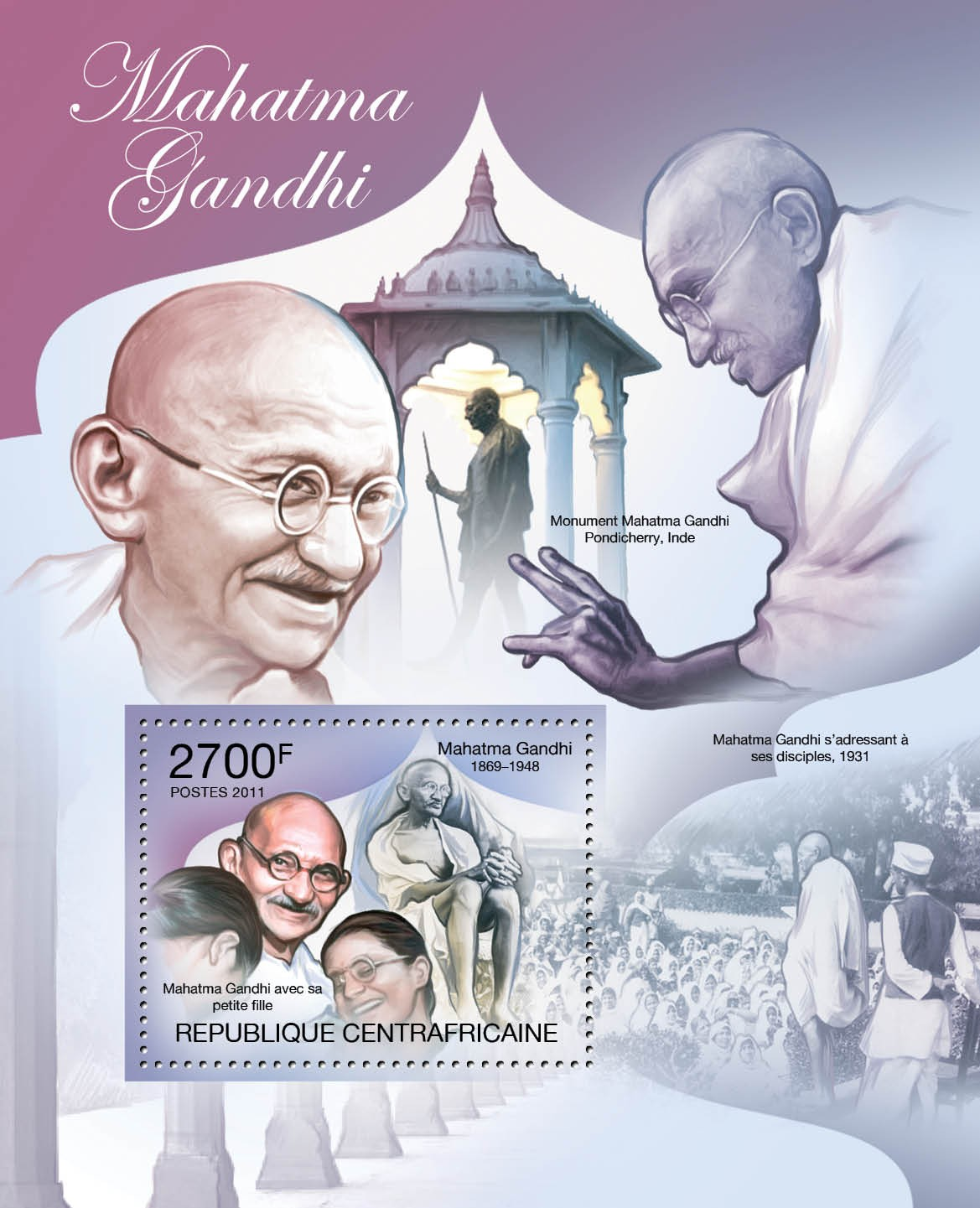Mahatma Gandhi, (1869-1948). - Issue of Central African republic postage stamps