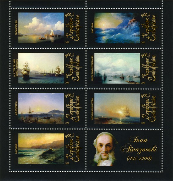 Pantings of Ivan Aivazowski (1817-1900). Ships, (Paysage Itailien, Pouchkine). - Issue of Central African republic postage stamps