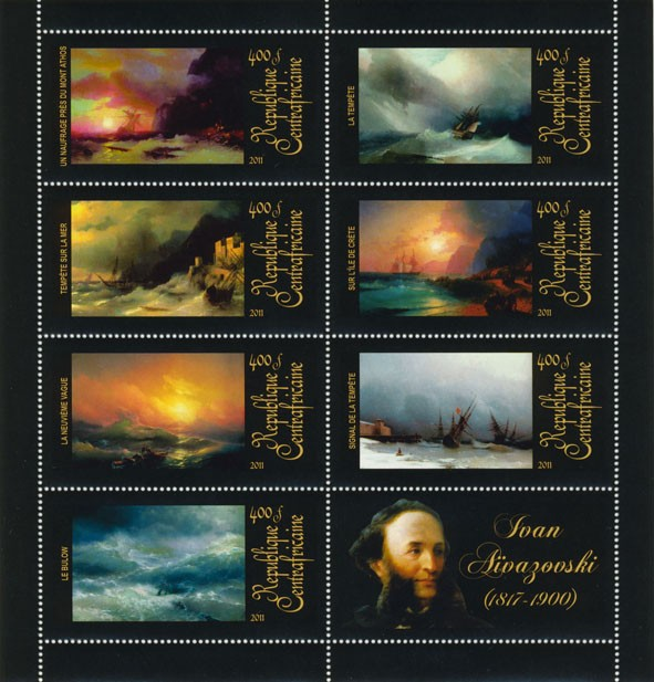 Pantings of Ivan Aivazowski (1817-1900). Ships, (Un Naufrage pres du mont athos, Le Bulow). - Issue of Central African republic postage stamps