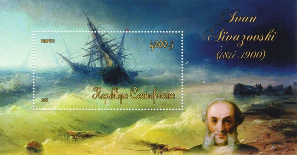 Pantings of Ivan Aivazowski (1817-1900). Ships, (Tempete). - Issue of Central African republic postage stamps