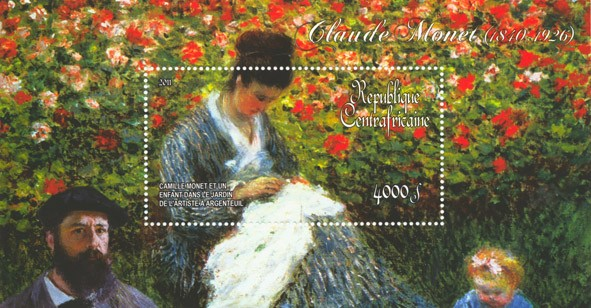 Paintings of Claude Monet, (1840-1926). (Camille Monet et un enfant dans le jardin) - Issue of Central African republic postage stamps