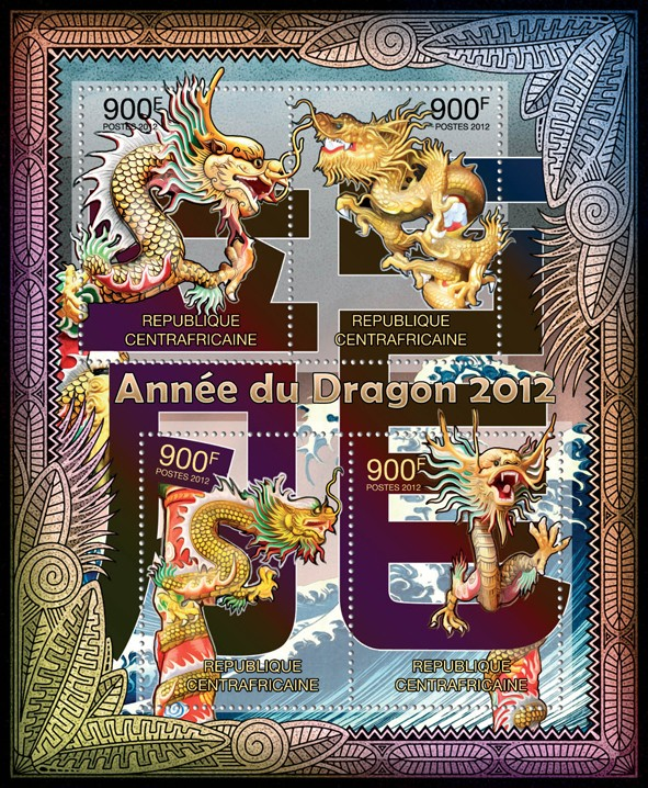 Year of Dragon, 2012. - Issue of Central African republic postage stamps