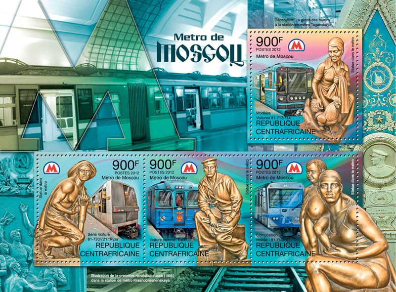 Moscow Metro, (81-717/714), Monuments. - Issue of Central African republic postage stamps