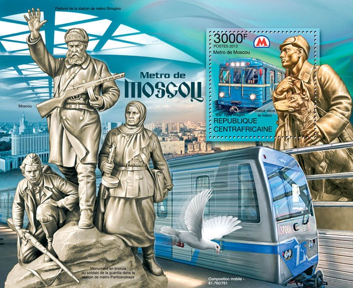 Moscow Metro, (Em Type Wagon), Monuments. - Issue of Central African republic postage stamps
