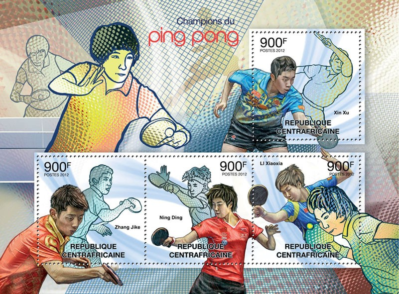 Table Tennis Champions, (Xin Xu, Li Xiaoxia). - Issue of Central African republic postage stamps