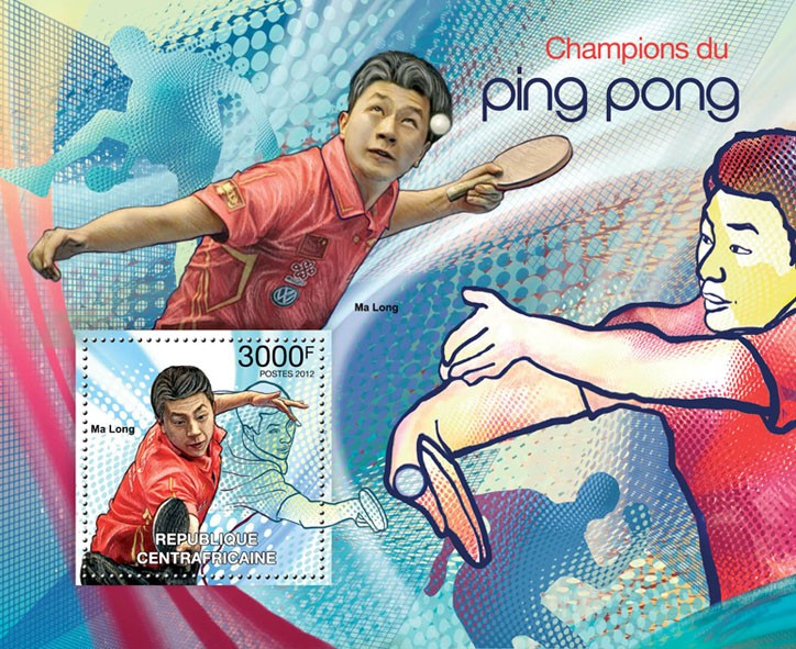 Table Tennis Champions, (Ma Long). - Issue of Central African republic postage stamps