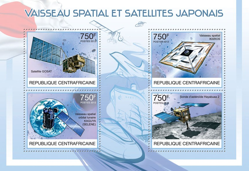 Spacecrafts & Japanese Satellites, (Gosat, Hayabusa 2). - Issue of Central African republic postage stamps