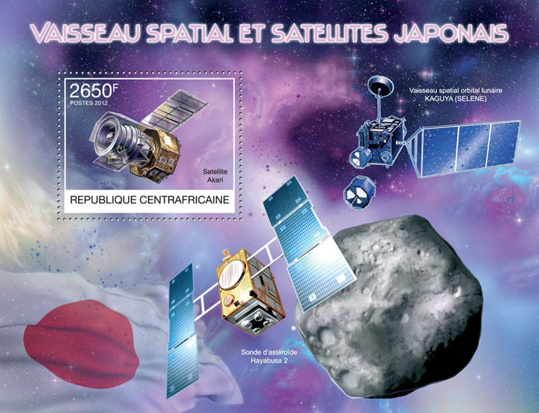 Spacecrafts & Japanese Satellites, (Akari). - Issue of Central African republic postage stamps