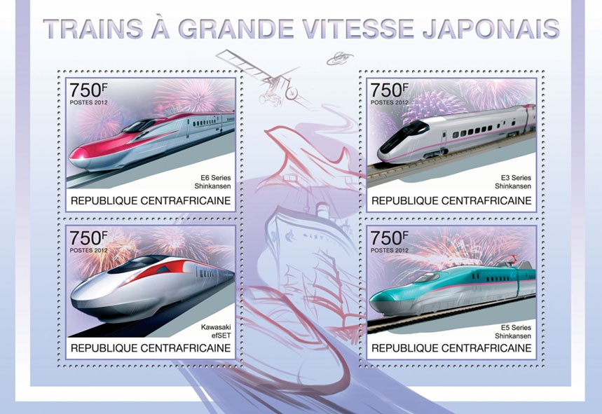Speed Trains of Japan, (E6, E3, Kawasaki, E5). - Issue of Central African republic postage stamps
