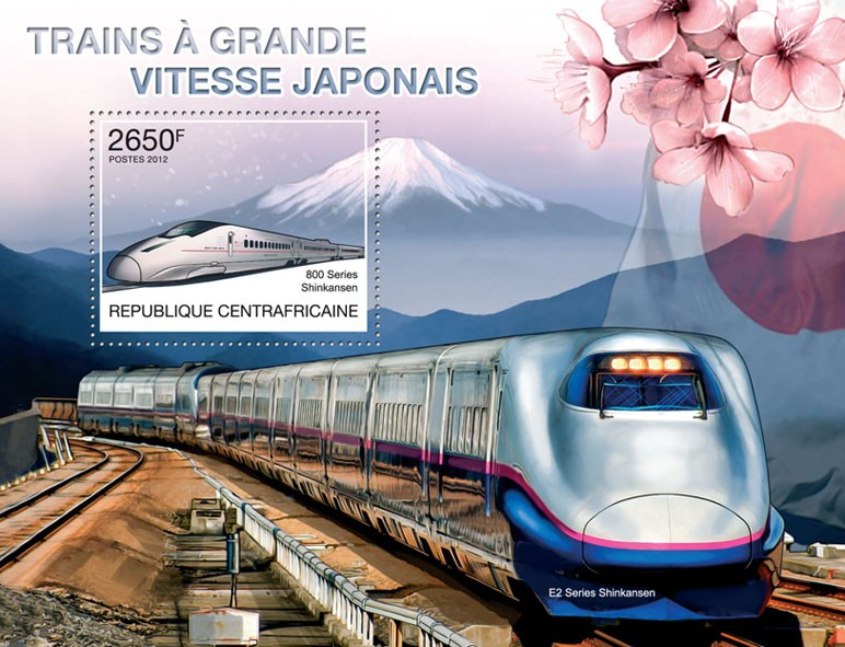 Speed Trains of Japan, (800 Series). - Issue of Central African republic postage stamps