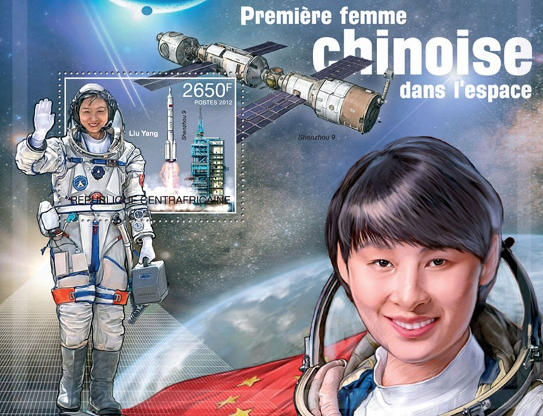 First Chinese Woman in Space, (Liu Yang). - Issue of Central African republic postage stamps