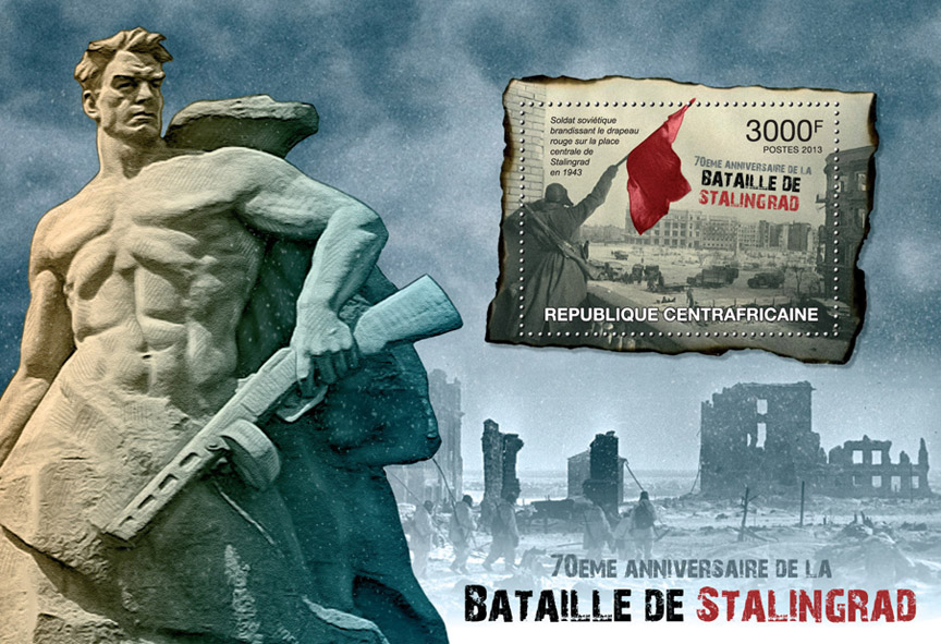 Battle of Stalingrad - Issue of Central African republic postage stamps