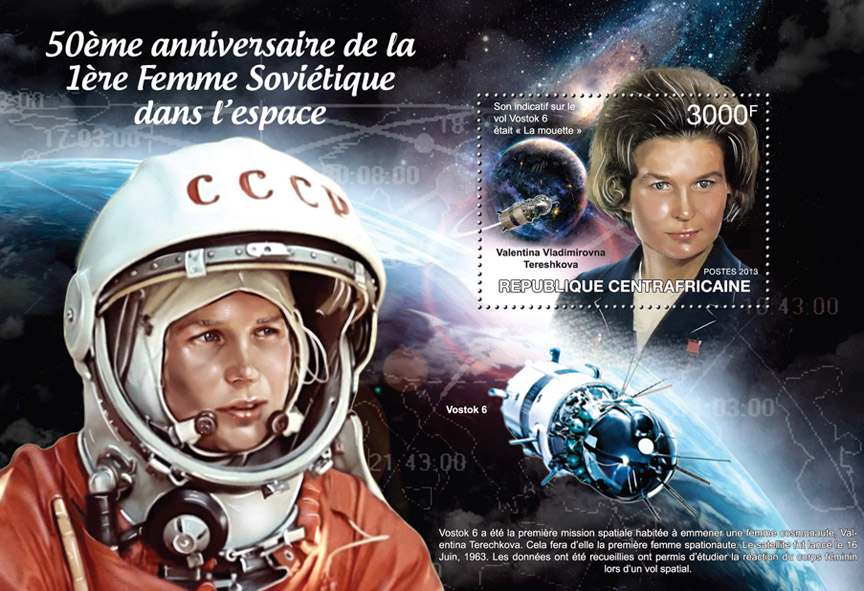 First Soviet Woman in Space - Issue of Central African republic postage stamps