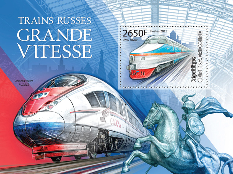 Trains - Issue of Central African republic postage stamps