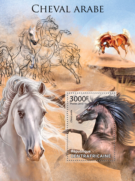 Arabian Horses - Issue of Central African republic postage stamps