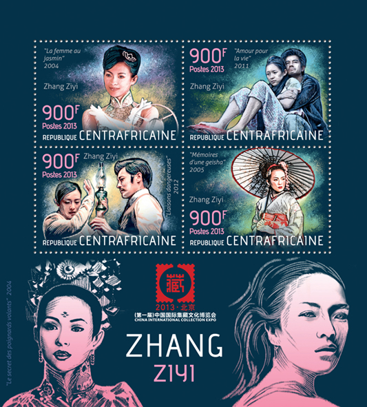 Zhang Ziyi  - Issue of Central African republic postage stamps