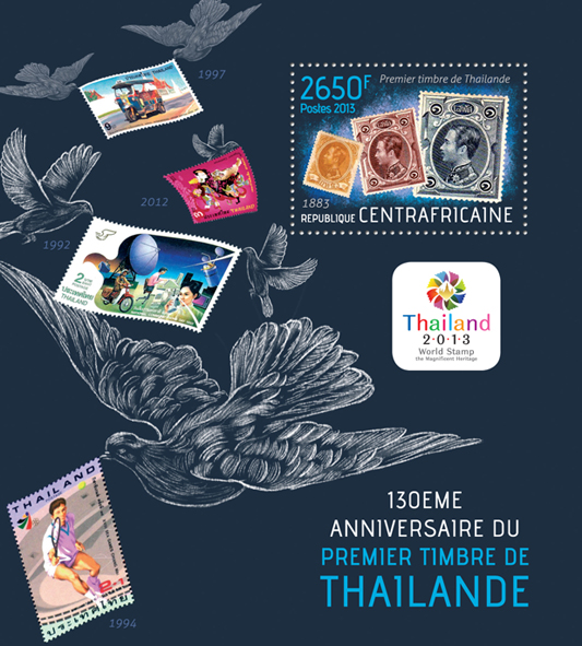 Firs post stamp of Thailand - Issue of Central African republic postage stamps