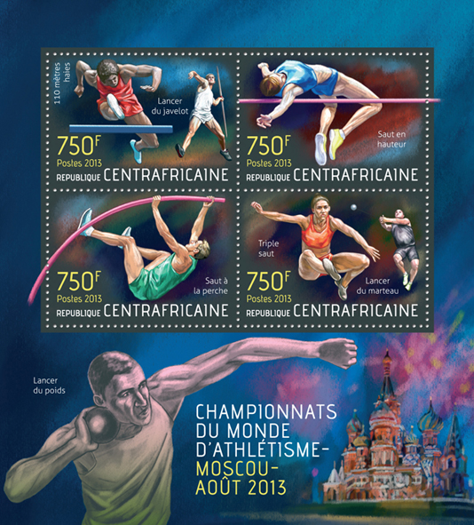 Moscow 2013 - Issue of Central African republic postage stamps