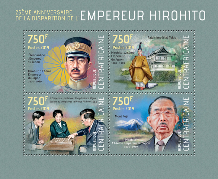 Emperor Hirohito - Issue of Central African republic postage stamps