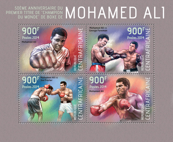 Muhammad Ali  - Issue of Central African republic postage stamps