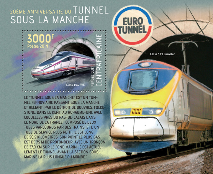 The Channel Tunnel - Issue of Central African republic postage stamps