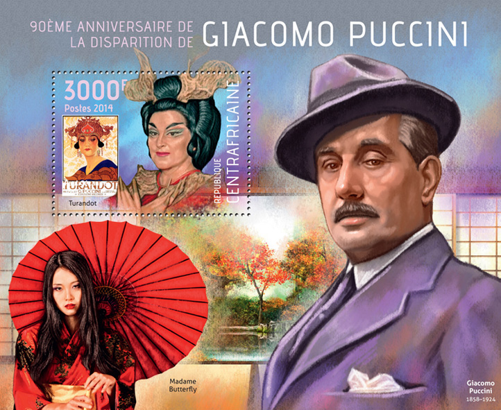 Giacomo Puccini - Issue of Central African republic postage stamps