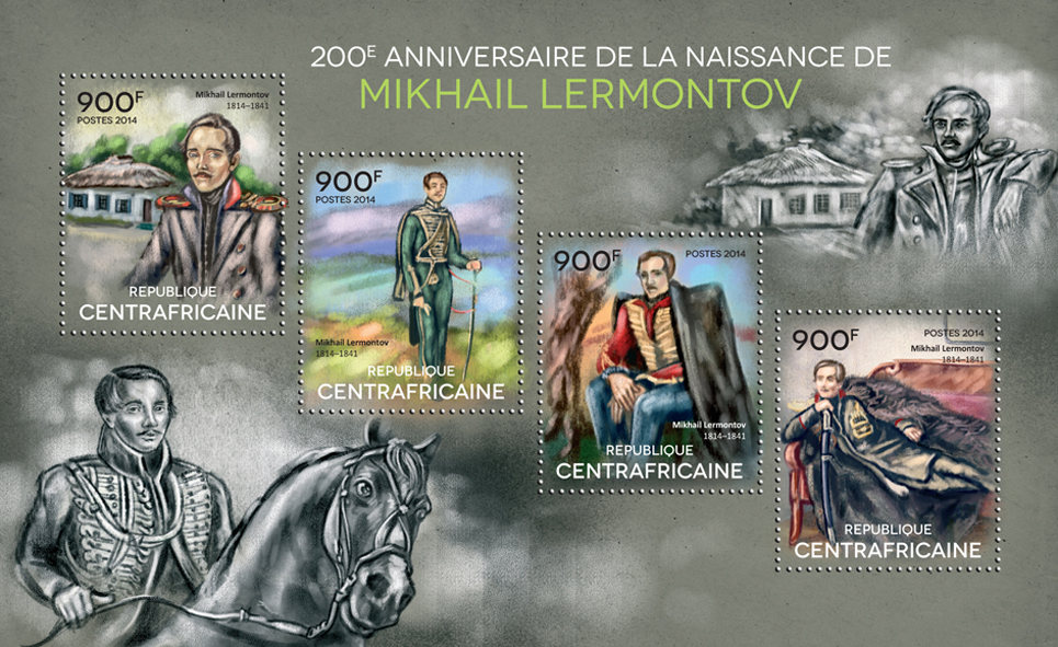 Mikhail Lermontov - Issue of Central African republic postage stamps