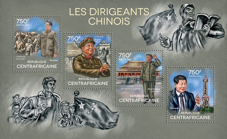 Chinese political leaders - Issue of Central African republic postage stamps