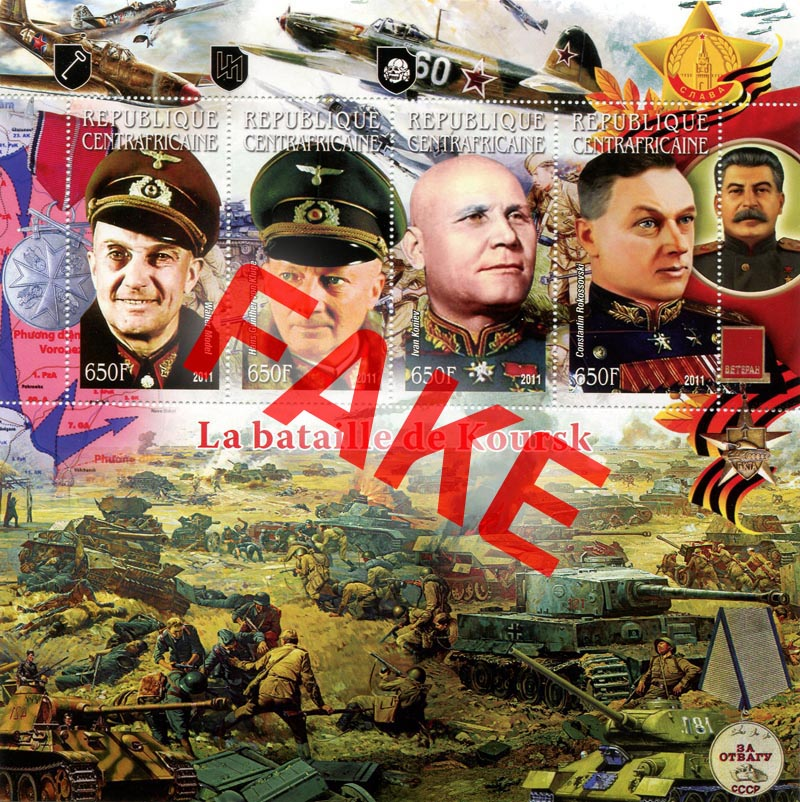 Fake postage stamps of Central African Republic. The battle of Kursk