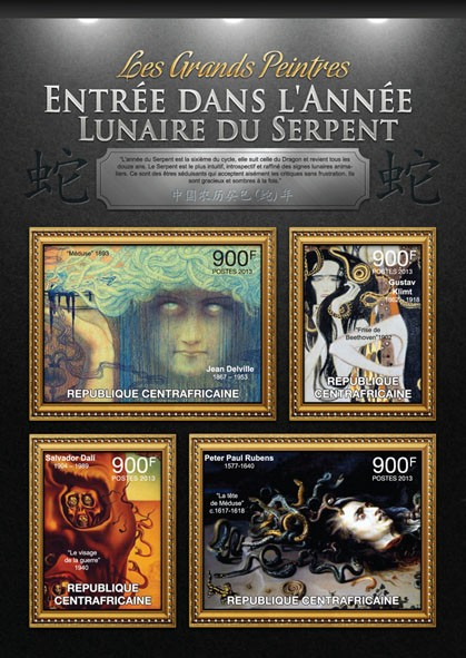 Towards of Lunar Year of Snake - Issue of Central African republic postage stamps