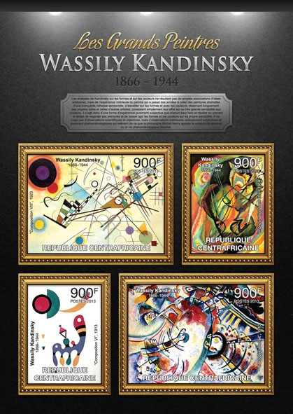 Wassily Kandinsky - Issue of Central African republic postage stamps
