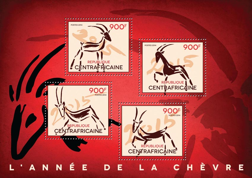 The Year of the Goat - Issue of Central African republic postage stamps