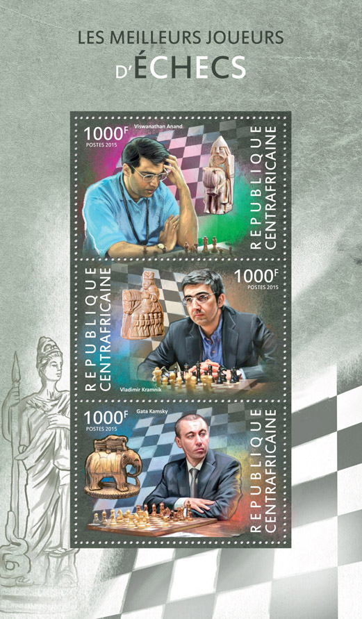 Chess - Issue of Central African republic postage stamps