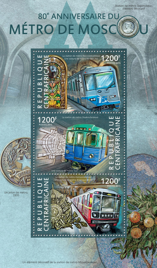 Moscow metro - Issue of Central African republic postage stamps