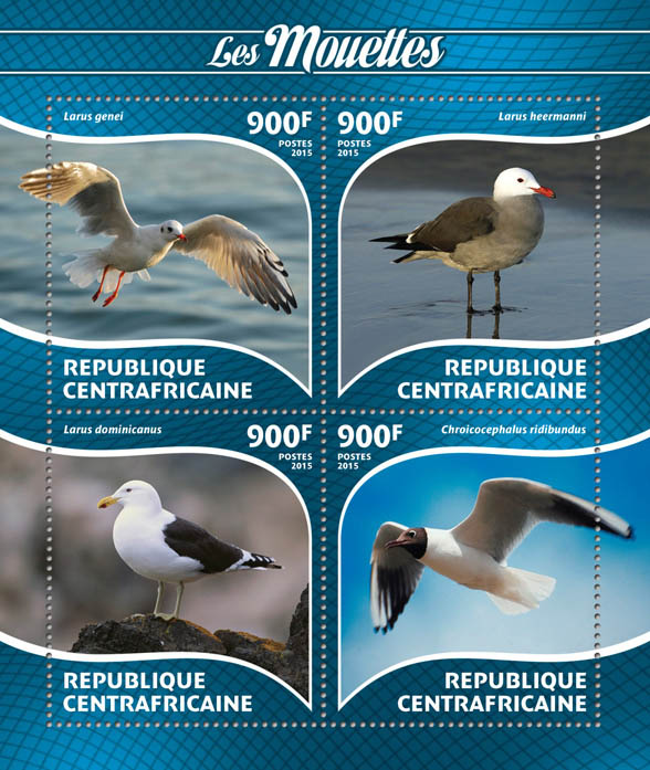 Terns - Issue of Central African republic postage stamps