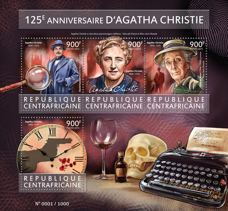 Agatha Christie - Issue of Central African republic postage stamps