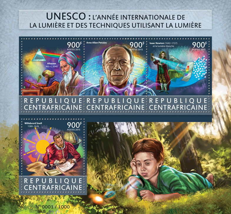 Year of Light - Issue of Central African republic postage stamps