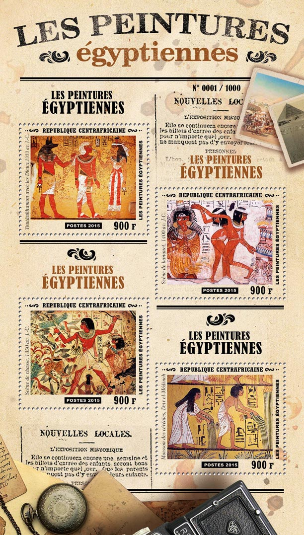 Egyptian paintings - Issue of Central African republic postage stamps