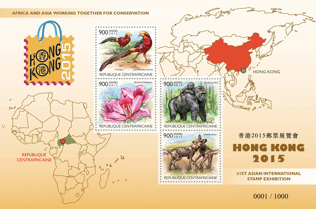 Hong Kong 2015 - Issue of Central African republic postage stamps