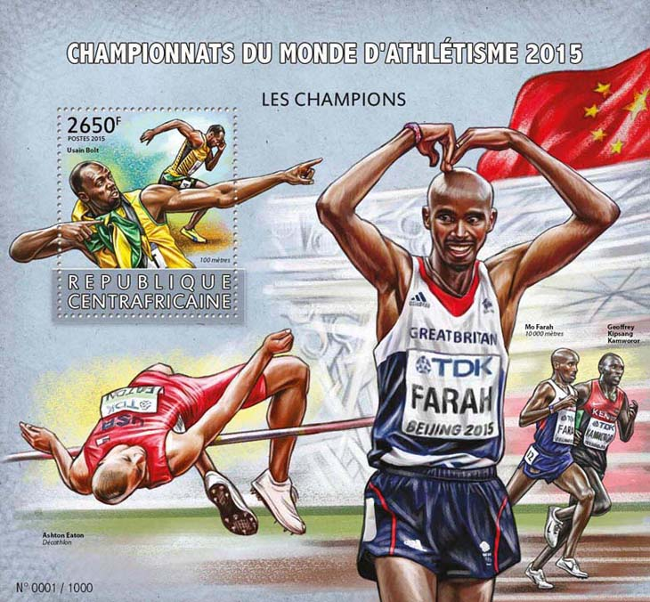 Athletics 2015 - Issue of Central African republic postage stamps