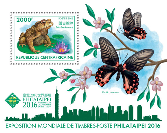 PHILATAIPEI 2016 - Issue of Central African republic postage stamps