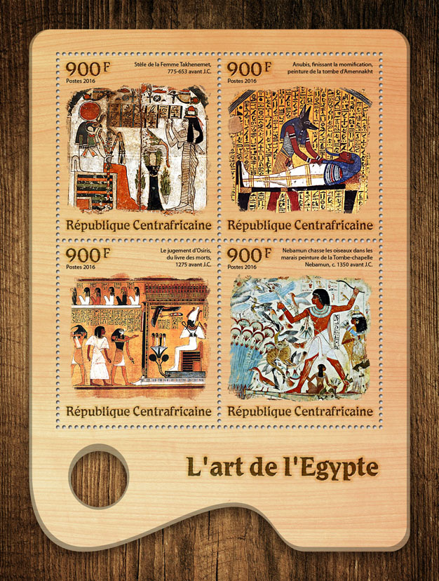 Egypt art - Issue of Central African republic postage stamps
