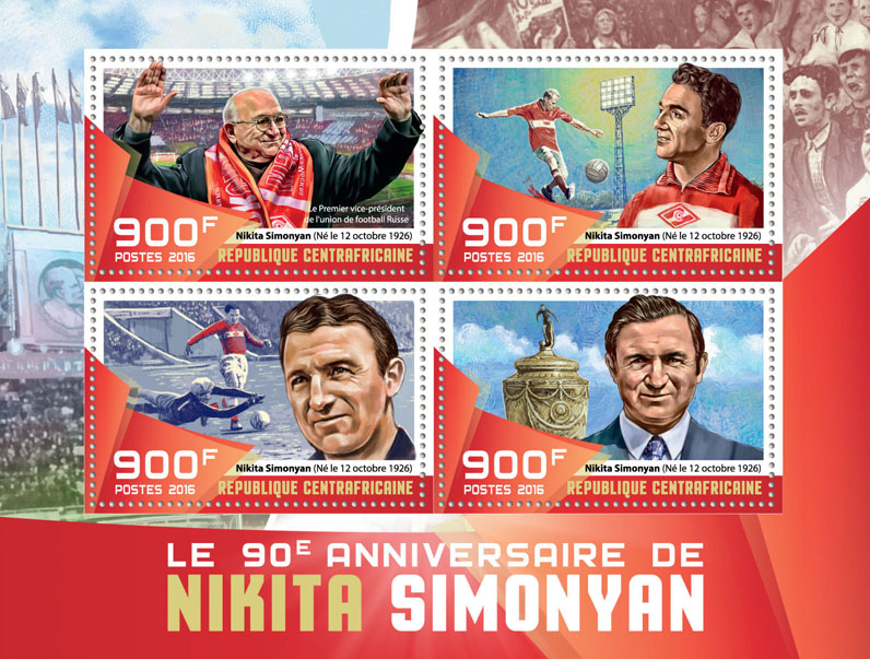 Nikita Simonyan - Issue of Central African republic postage stamps