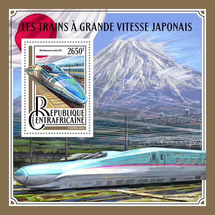 Japanese fast trains - Issue of Central African republic postage stamps