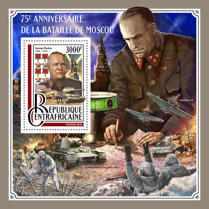 Battle of Moscow - Issue of Central African republic postage stamps