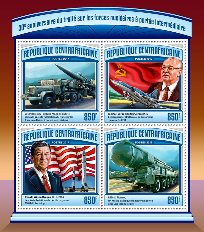 Intermediate Nuclear Forces - Issue of Central African republic postage stamps