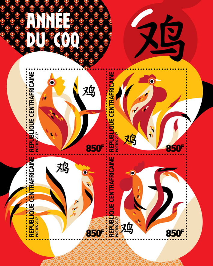 Year of the Rooster - Issue of Central African republic postage stamps