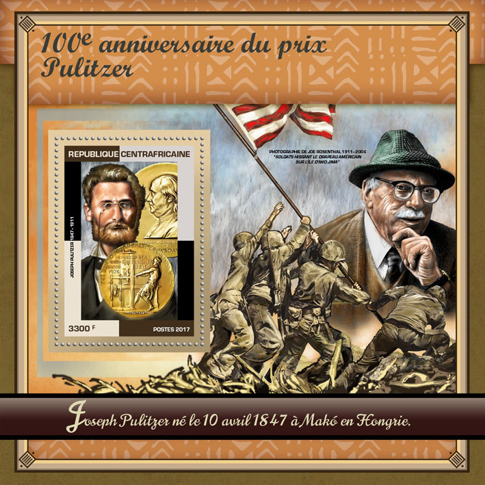 Pulitzer prize - Issue of Central African republic postage stamps