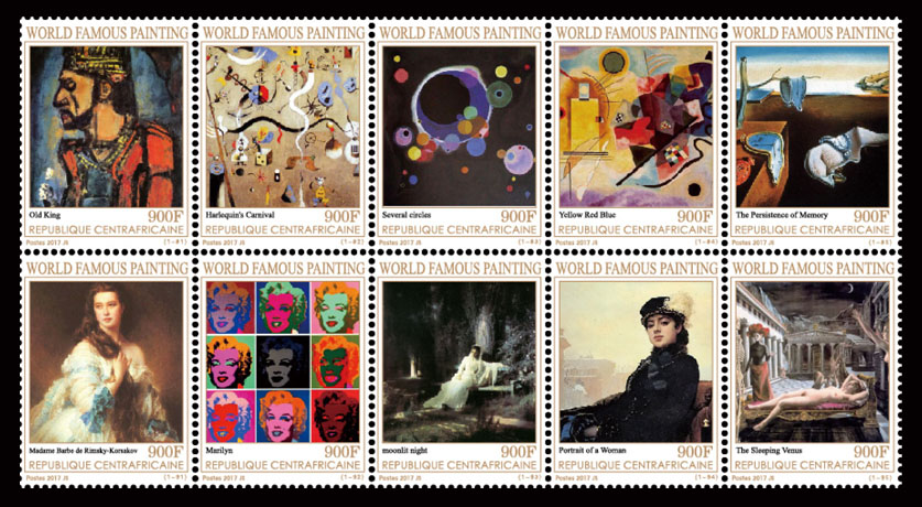 Paintings V - Issue of Central African republic postage stamps